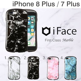 iPhone8 Plus/iPhone7 Plus iFace First Class Marbleケース[予約:11月中旬入荷予定] 【当店はiFaceメーカー直営店】