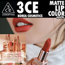 [3CE/3CONCEPT EYES/韓国コスメ]MATTE LIP COLOR #228 #227 #226 3CEマットリップカラー