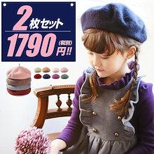 2126605406535 Qoo10 – 「ZAKZAK-ザクザク- 【全品国内発送】」のショップページです。