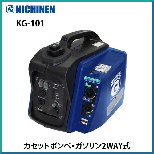 G-cubic KG-101