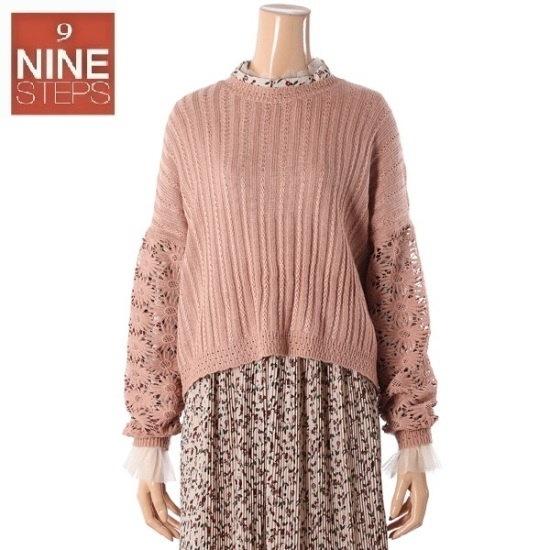 ナインステップゴルジ袖花レースRN18NW8103R ニット/セーター/パターンニット/韓国ファッション