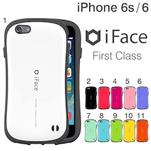 iPhone6 iface First Classケース 【当店はiFaceメーカー直営店】