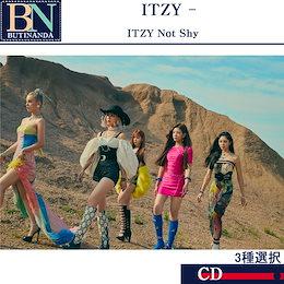 【 ITZY 当店特典付き】 ITZY Not Shy Album [3種選択-当店特典付き] 韓国音楽チャート反映