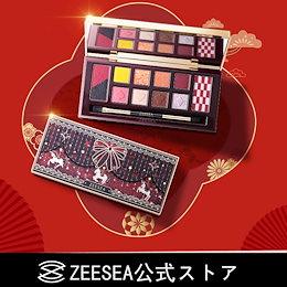 「ZEESEA公式ストア」ZEESEA ファンタジーパーク 12色アイシャドウパレット 高発色 もちふわ粉質
