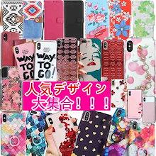 ★新作激安特価★超人気 韓国 ケースiPhone8 iPhoneX iPhone7 ケース iPhone7 plusケース iphone6 plusケース シリコン IPHONE6Sケースカバー