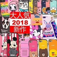 ★2017-2018新作最安値に挑戦★韓国iPhone7ケースiPhone7 PlusケースiPhone 6/6sケース iPhone6 plus/6s plusケース手帳型ケースiphoneカバー