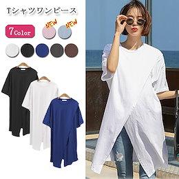 韓国ファッション高品質ブラウス tシャツ レディース 半袖 t シャツメンズ ゆったり 男女兼用 可愛い