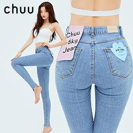 全サイズ再入荷!高身長さん用!女子ウケするおしゃれの秘訣はchuu💋-5KG air long jeans vol.93