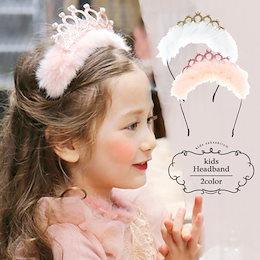 2307aa9972c7c ヘア アクセサリー キッズ 子供 カチューシャ 子ども用 女の子 サテン 王冠 ヘアバンド ファー パール 髪飾り