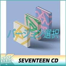 国内発送 / SEVENTEEN / YOU MAKE MY DAY / バージョン選択 / 5THミニアルバム / CD+フォトブック+歌詞カード+ランチキュラーカード+フォトカード+