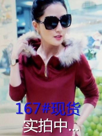 167#秋の新綿の長袖のドレス2015春と秋と冬の底打ちスカートの女性の秋のフード付きのドレス