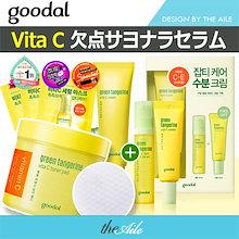 [goodal] チョンギュルヴィータC企画セットベスト/Green tangerine vita C Set