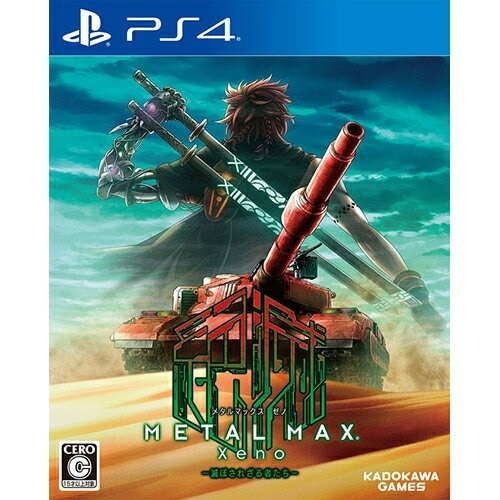 METAL MAX Xeno [PS4] 製品画像