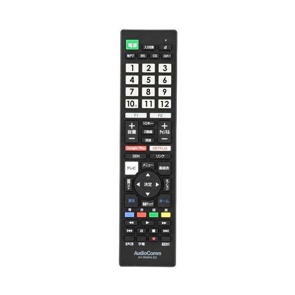 AudioComm AV-R340N-SO 製品画像