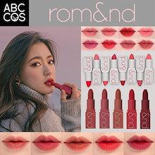 [romand ロムアンド] NEW sunset edition★ゼログラムマットリップスティック/ zero gram lipstick (5+8 色)  / 紙一枚のように軽い0gのカラー