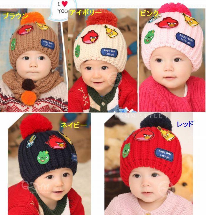 ☆冬小物 子供ニット帽☆ 子供用帽子 ニット帽 ボンボン キッズ 帽子 子供 ニット帽子 こどもニット帽子 子供帽子 ぼうし ニット帽 キッズ