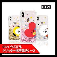【BT21】 BT21 グリッターケース/BT21グリッターケース/8種・iPhone・Galaxy