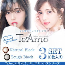 Wクーポン適用後→2200円!本日最終日❢【Teamo】1month売上ナンバーワン【Natural black】&【tough black】3SETまとめ買い♪