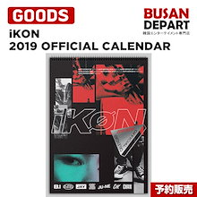 iKON 2019 OFFICIAL CALENDAR / 1次予約 / 送料無料