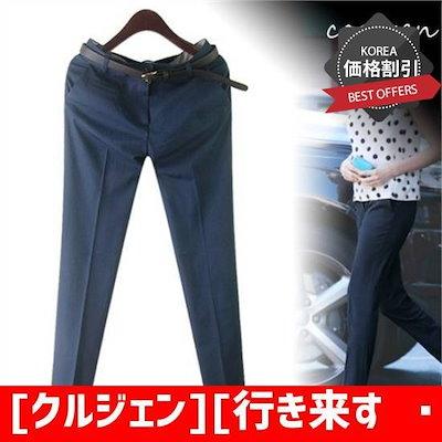 [クルジェン][行き来するように/クルジェン]エンジェルスパン9部PT /パンツ/ スーツのパンツ/韓国ファッション