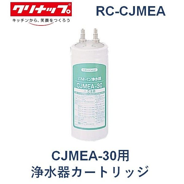 RC-CJMEA