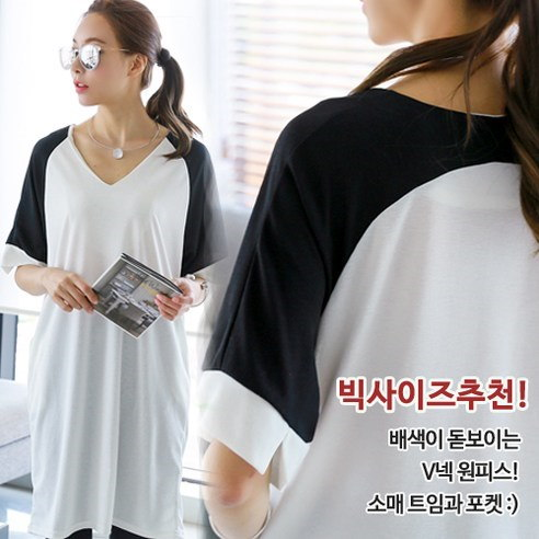 Moss coloring OPS korean fashion style