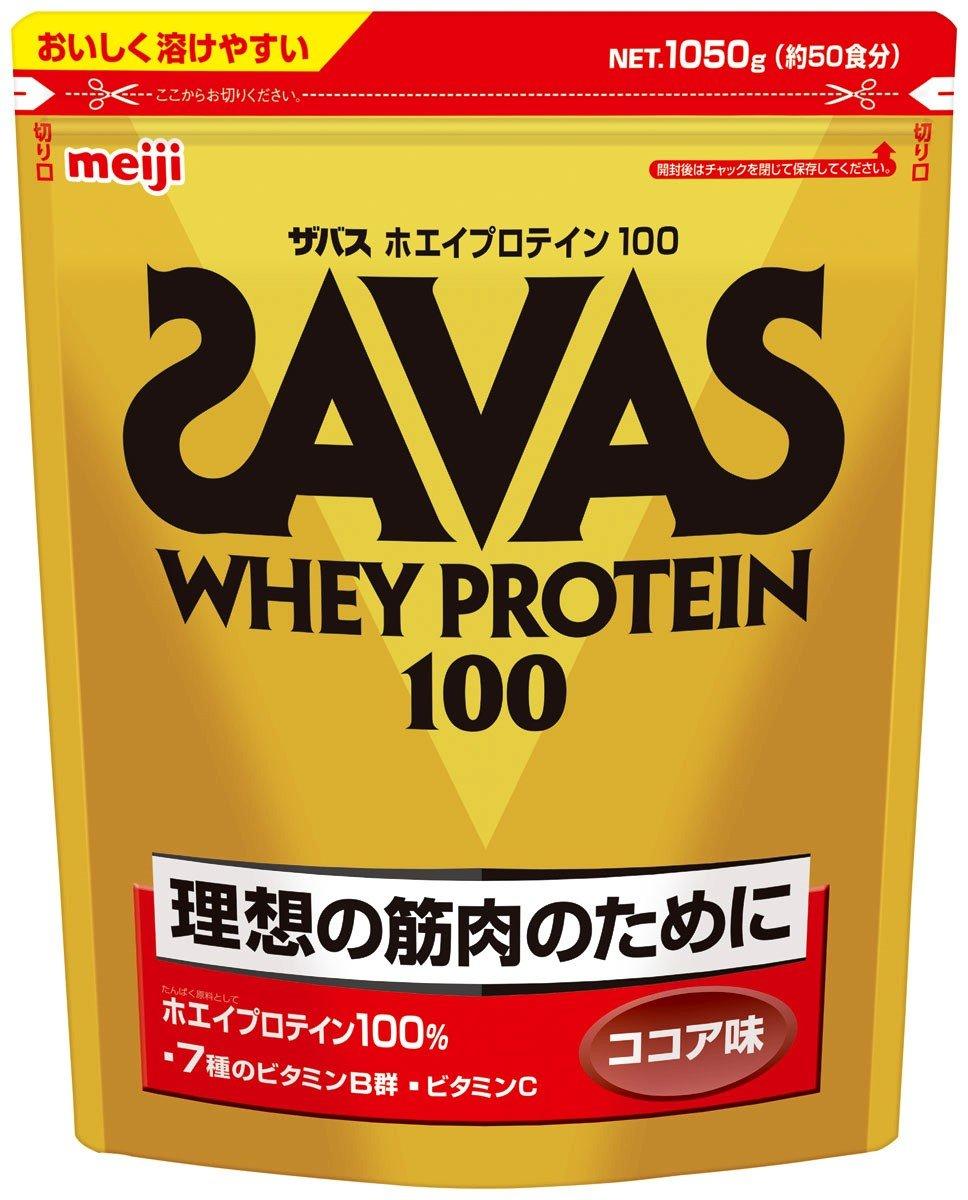 ザバス ホエイプロテイン100 ココア味 1050g (約50食分)