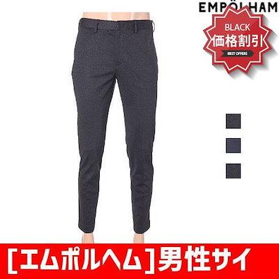 [エムポルヘム]男性サイドバンディングスラックスEPY3PP1052 /パンツ/面パンツ/韓国ファッション