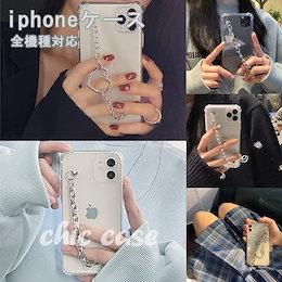 🎀チェーン付き【韓国 ins】iphoneケース 韓国 超人気 高品質 透明 iphone11 pro/max iphone x/xs/xr/xsmaxケース iPhone12/7/8