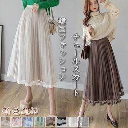 ベロア×チュールが可愛い!💜今季注目のペールカラー💜チュールプリーツスカート  ベロアスカート パールベロア素材  韓国ファッション プリーツスカート