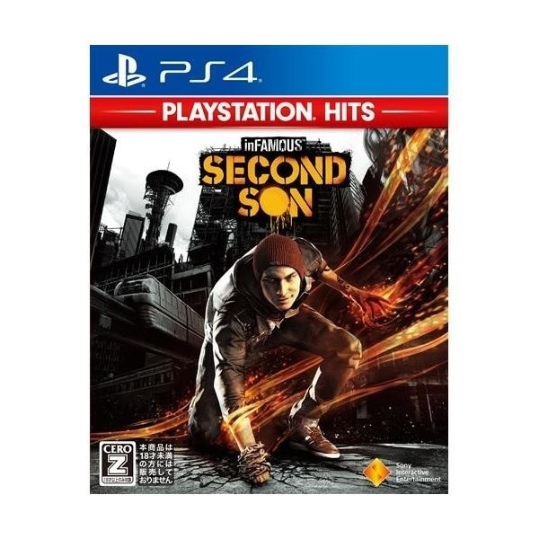inFAMOUS Second Son [PlayStation Hits] [PS4]