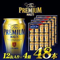 驚きの価格!!発泡酒並み!!★クーポン使えます!送料無料 48本! サントリー プレミアム・モルツ BPC3N×4セット