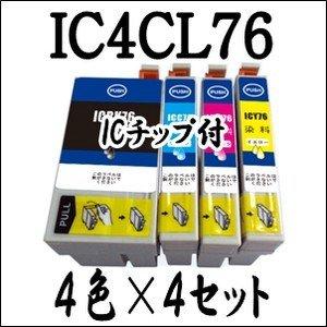 【4色×4セット 計16本】送料無料 IC4CL76 EPSON エプソン 互換 インク IC76 プリンタ PX-/M5040C6/M5040F/M5041C6/M5041F/S5040 ICB