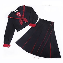 01095cc95fdf4 セーラー服 シャツ ロングスカート 制服セット 3点セット 長袖 学生服 女子高生 制服 スクール