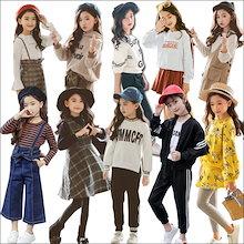2018秋韓国ファッション可愛い子供服 女の子長袖シャツ 上下2点セット パンツ キッズ ワンピース ドレス ジャケット子供 Tシャツ コート110cm-160cm