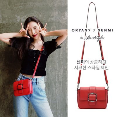 [ ORYANY ] Jerome Mini Flap Cross Body O7FBCB61 LR