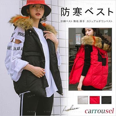 Carrousel(カルーセル) ダウンベスト レディース ショートベスト ファーフード付き カジュアルダウンベスト 軽量 シンプル 暖かい