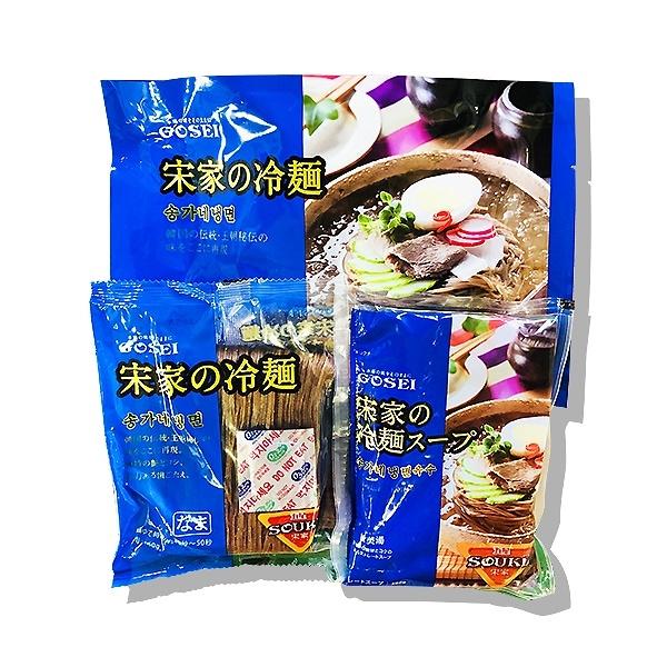 *韓サイ*韓国食材/韓国冷麺★宋家 水冷麺 セット 460g 一人前
