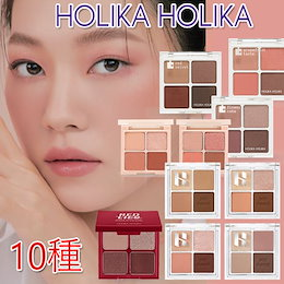 💛NEW COLOR 新しい色 4種追加💛ホリカホリカ ピースマッチング 4色 アイシャドウパレット・韓国コスメ/Holika Piece Matching Shadow Palette 10種