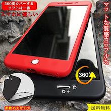 bec87554aa 全面保護 360度フルカバー iphone8 iPhone7 plus ケース 強化ガラスフィルム iPhoneXSmax TPU薄型