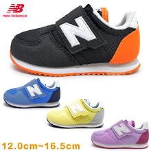 716ec65bd9010 new balance ニューバランス IV220 BKO CBL YLW PPL キッズ ベビー 子供靴 スニーカー ローカット 運動靴