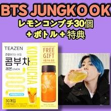 【K-POP】 BTS JUNGKOOK ティーゼン コンブチャレモン30個+ボトルー+ジョングクフォトカード2枚+ランダム写真2枚🍋TEAZEN KOMBUCHA ダイエット