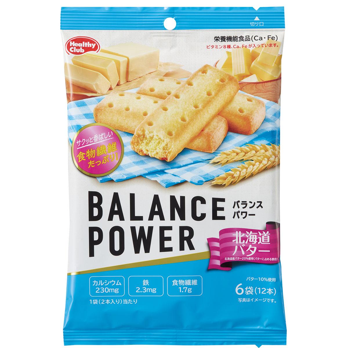 ※バランスパワー 北海道バター味 6袋(12本入)