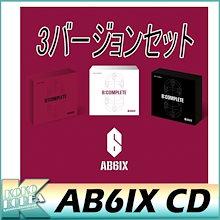 【送料無料】[3バージョンセット]  AB6IX  - B:COMPLETE (1ST EP) エービーシックス 에이비식스 PRODUCE101  ワナワン イ・デフィ  パク・ウジン