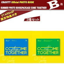 【STARSHIP 限定特典付き】 ◈ 크래비티 ◈ CRAVITY-当店特典付き [SUMMER PHOTO BOOK/PACKAGE COME TOGETHER] 写真集  【2種セット】