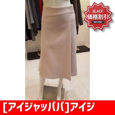 [アイジャッパパ]アイジャッパパWウルホンバンフレアロングスカートBGAA0SK02 /スカート/ロングスカート/ 韓国ファッション