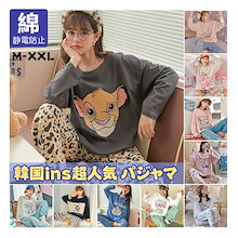 韓国 パジャマ 綿 可愛い2点セット长袖 部屋着 静電防止 通気性 肌にやさしい 寝間着