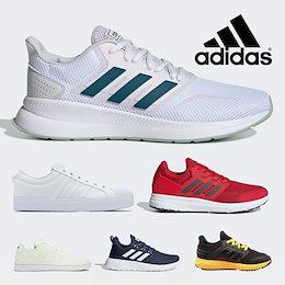 アディダス adidas ランニング レディース メンズ シューズ
