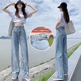 ハイウエストワイドデニム女性2020年秋冬ストレートがゆったりしていて、スラリとした質感のあるズボンです 女性用ジーンズ