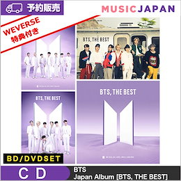 【Weverse特典付き】 BTS THE BEST 【初回限定盤A / B+C+D】CD アルバム 防弾少年団 オリコン反映 1次予約 送料無料